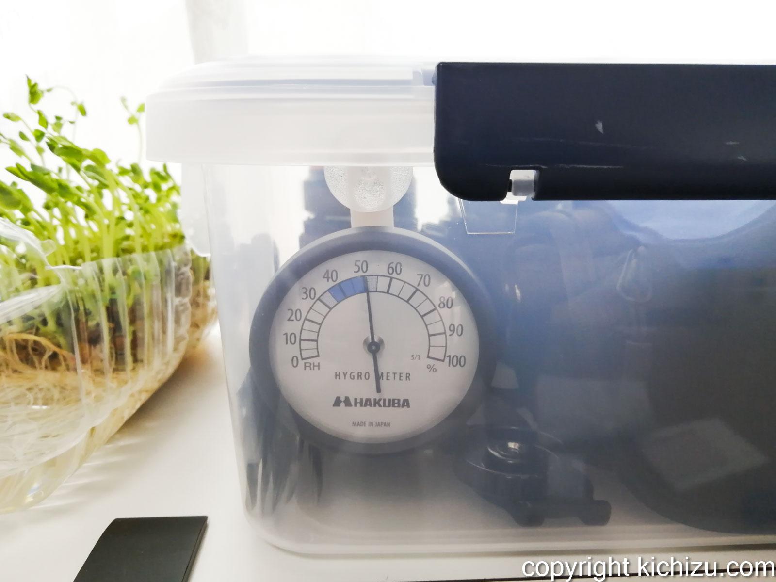 湿度計のアップ
