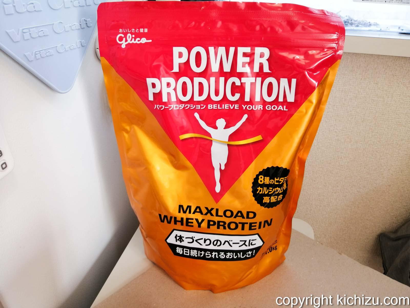 グリコ パワープロダクション マックスロード ホエイ プロテイン チョコレート味 1.0kg