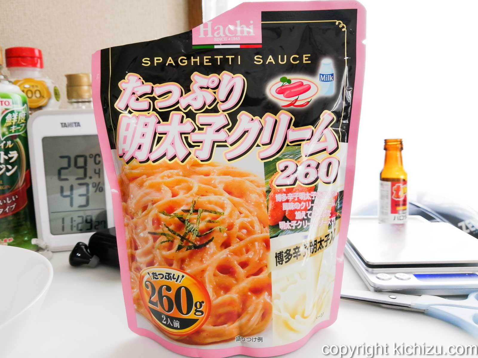 hachi パスタソース たっぷり明太子クリーム260