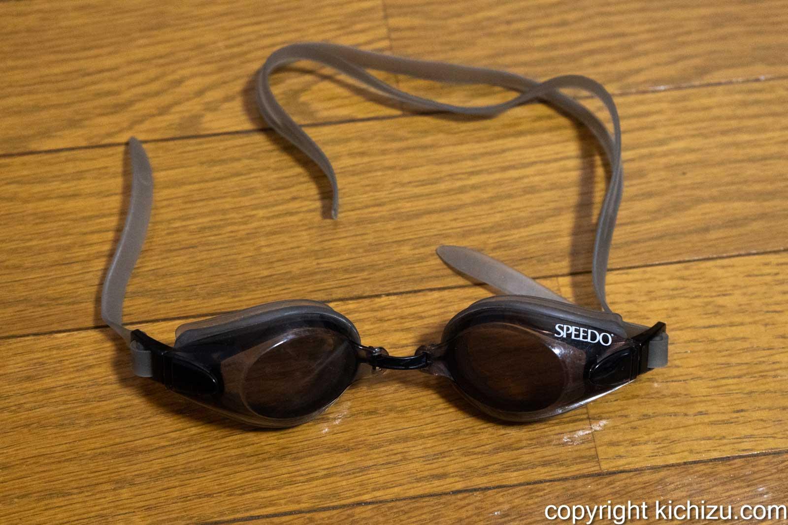 20年使った水中眼鏡